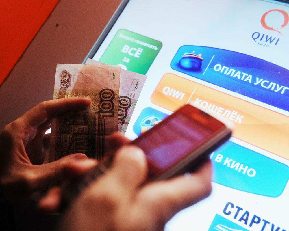 Как вывести деньги с Киви кошелька без комиссии: снять наличкой или на карту