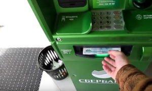 Как снять деньги с Киви кошелька наличкой через банкомат и карту Сбербанка