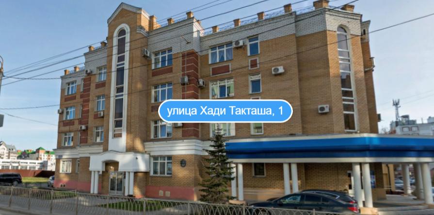 Киви Банк в Татарстане
