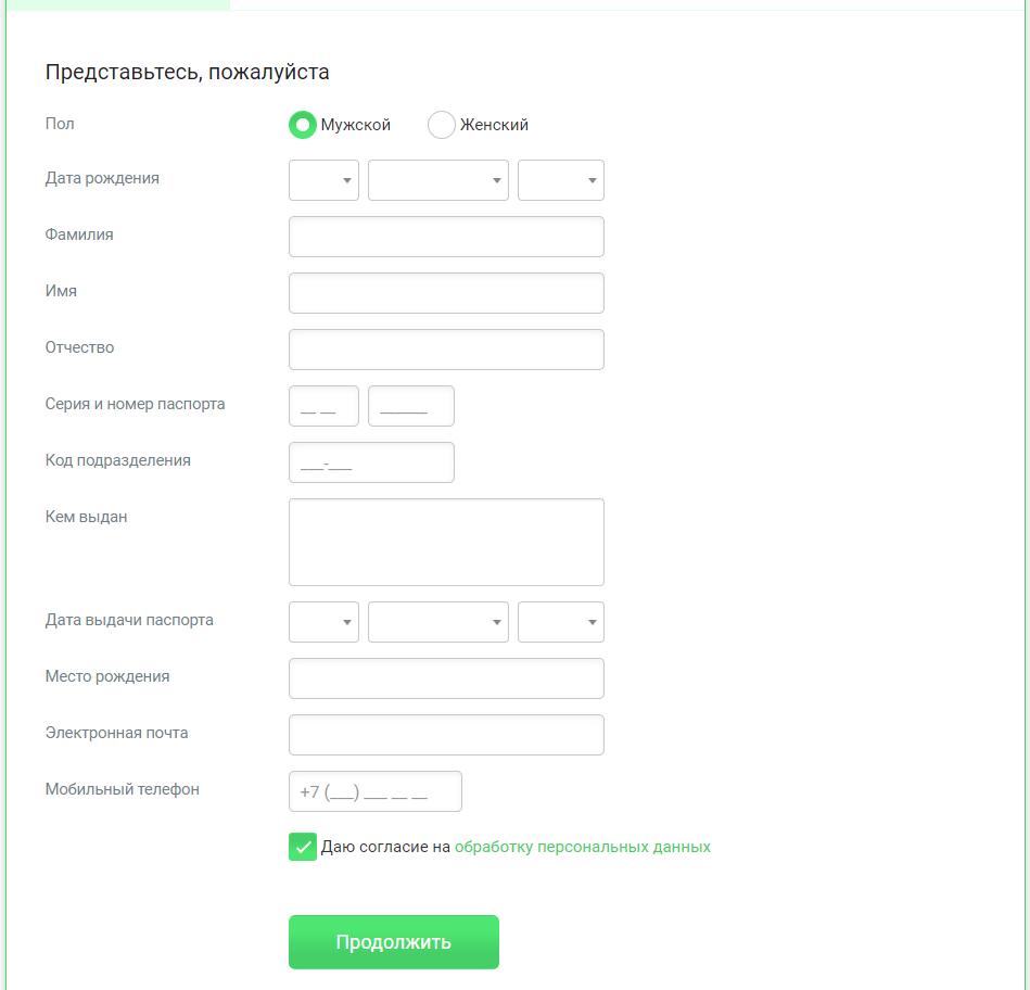 Как получить займ на Киви по паспорту оформив онлайн-заявку?