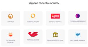 Способы погасить займ 500 рублей на Киви