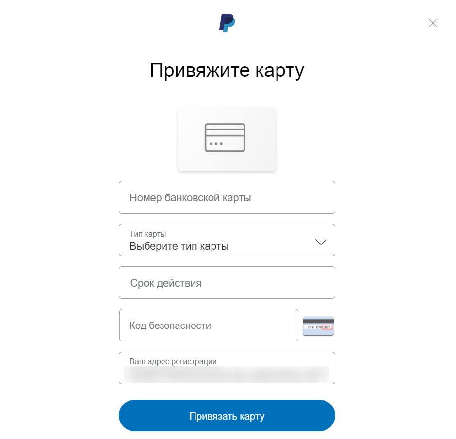 Привязка банковской карты QIWI к PayPal