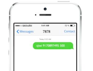Как перевести деньги с Билайна на Киви кошелек через СМС?
