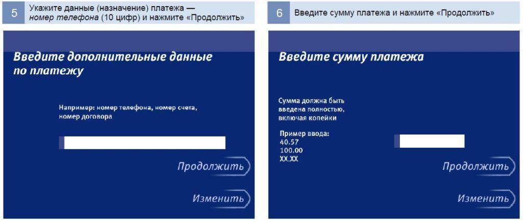 Как перевести с ВТБ на Киви через банкомат?